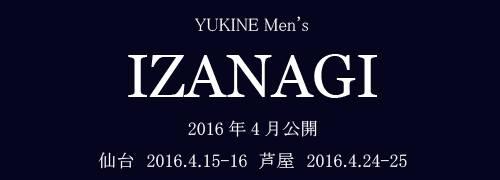 YUKINE Men's IZANAGI 2016年4月公開