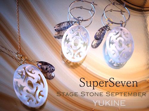 【9月の運命とステージ・ストーン】Super Sevenスーパーセブン