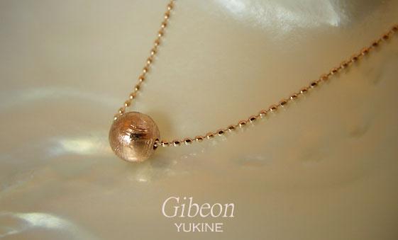 gibeon.ba