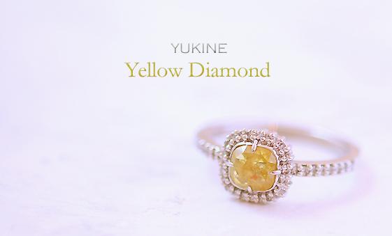 イエローダイヤモンド4