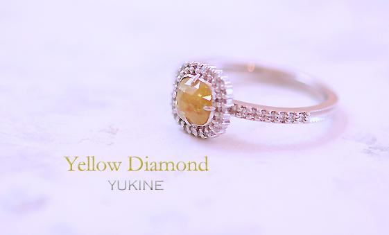 イエローダイヤモンド3