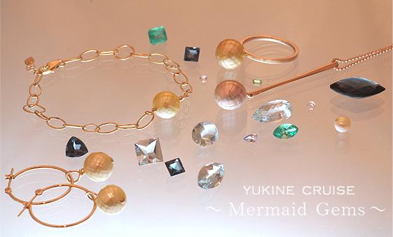 YUKINE CRUISE.4